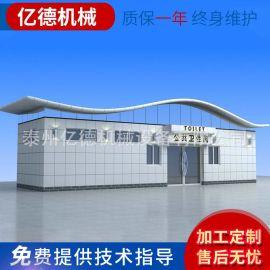 厂家批发 移动厕所 景区移动厕所 户外卫生间 移动厕所