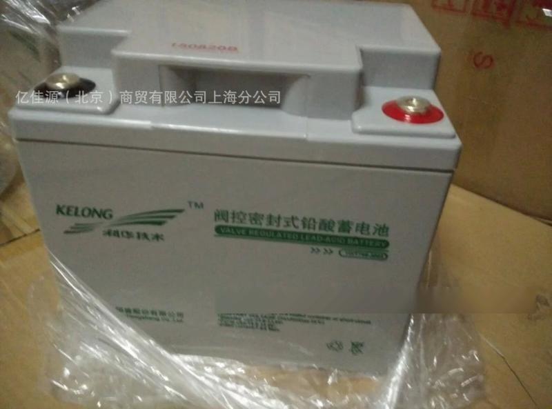KELONG精卫牌 科华6-GFM-38 12V38AH 直流屏UPS电源铅酸蓄电池