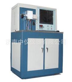 MRH-3高速环块摩损试验机 材料磨损性能检测试验机