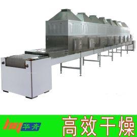 微波烘干设备厂家供应 304不锈钢食品级干燥机