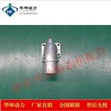 潍坊4100柴油机配件 四缸 排气管弯头 喷油器压板 凸轮轴四配套