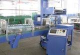 液体包装机  全自动饮料膜包装机 液体灌装机
