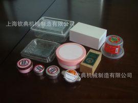 全自动塑料制品陶瓷单面贴标机纸箱纸罐贴标机