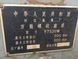 轉讓求購二手螺紋磨八成以上舊,漢江機牀廠產螺紋磨