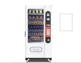 杭州以勒-廠家直銷食品/飲料綜合自動售貨機支持多種支付方式