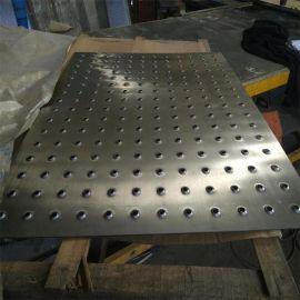 起鼓防滑板 镀锌板鱼眼防滑板 踏步防滑板