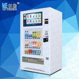 智慧大屏雙溫飲料機 杭州以勒廠家直銷售貨機
