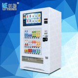 智能大屏双温饮料机 杭州以勒厂家直销售货机
