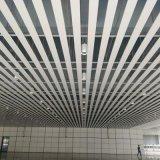 寫字樓吊頂u型鋁方通天花  白色U槽防火鋁垂片吊頂天花