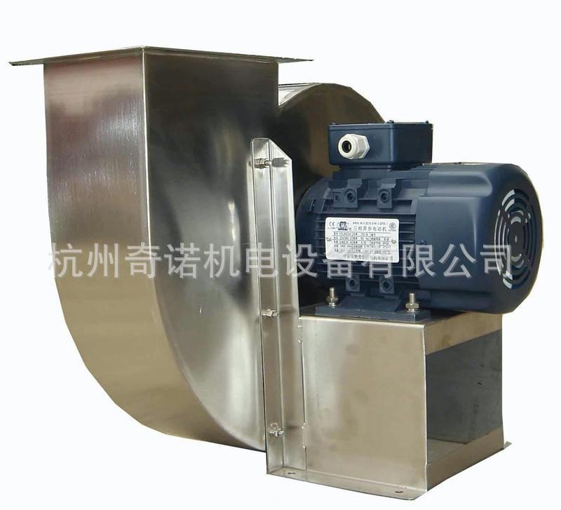 供应4-72-2.8A型1.5KW电压220V防腐耐酸碱不锈钢离心通风机