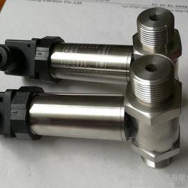 普量电子PT500-801 差压力变送器 差压压力传感器