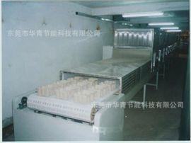 氧化铝板微波烘干机 隧道式微波干燥机 蜂窝陶瓷 过滤板微波设备