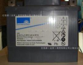 德国阳光A412/32 G6 12V32AH直流屏UPS/EPS电源太阳能 胶体蓄电池