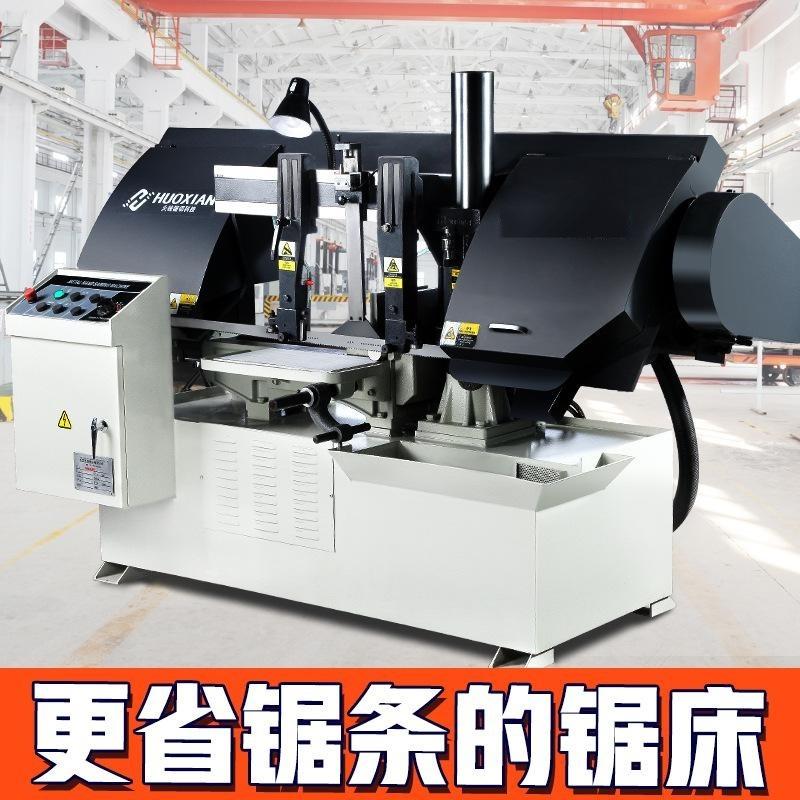金属带锯床半自动机用GB4230单立柱锯床龙门锯床液压半自动小锯床