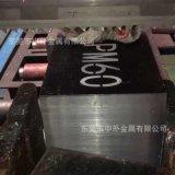 ASP-60粉末高速鋼 鋼板開鋸熱處理加工