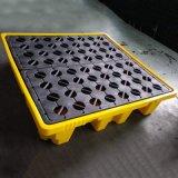 塑料防漏油託盤,塑料雙層託盤,塑料託盤