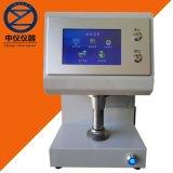 ZY-PH平滑度测定仪 平滑度测试仪