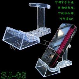 透明可调节手机架(SJ-02)