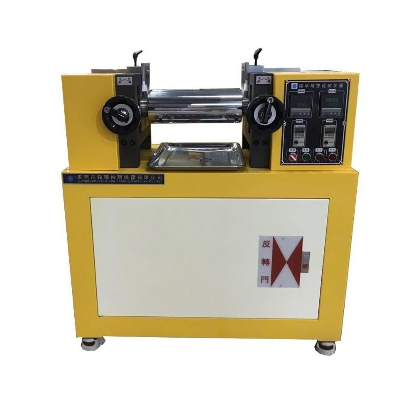 小型塑料硅胶开炼机, 实验开放式混炼机