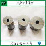 硬質合金冷鐓模具 YG20鎢鋼衝壓模