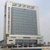 武漢長江航道2.0mm鋁單板氟碳外牆鋁單板 銀灰色鋁單板造型天花
