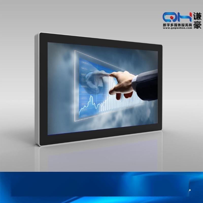 21.5寸電容觸摸屏一體機壁掛觸摸一體機工業軍工觸摸一體機