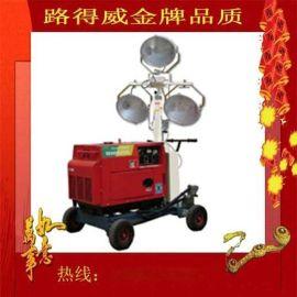*ROADWAY 移動照明車 RWZM22C 工程照明車 照明車手推式照明車
