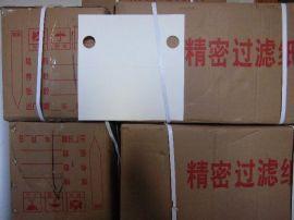 LY系列滤油机  精密滤油纸