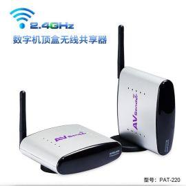 数字电视机顶盒共享器 IPTV共享器PAT-220