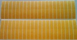 中国品牌3M双面胶-高粘性双面胶