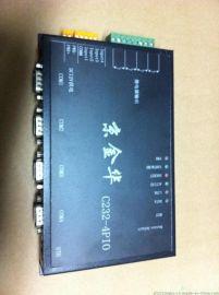4路232转以太网 开关量转网络 开关量服务器 串口服务器