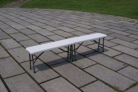可折叠塑料折叠凳
