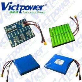 60V2.2ah电动独轮车电池组