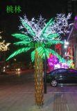 桃林LED樹燈-Y3121油棕椰樹