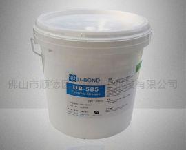 优良导热绝缘性UB585导热硅脂散热效果好 散热膏