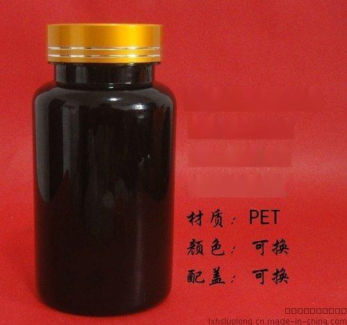 PET广口瓶200cc