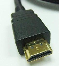 HDMI线1.4版