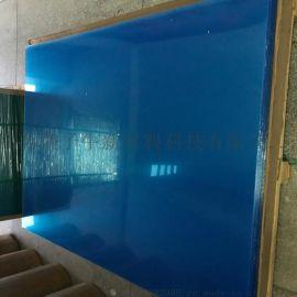 亚克力油漆镜片蓝色油漆镜面板压克力镜片