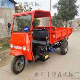 自动卸料的工程三轮车 结实耐用的柴油三轮车