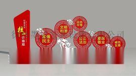 山东墨宸校园宣传栏标识标牌核心价值观制作厂家