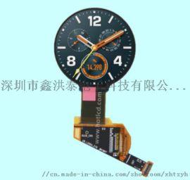1.39寸OLED显示屏OLED-H0139A