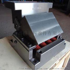 斜楔盘米标准MEFTT200汽车模具标准件量大优惠
