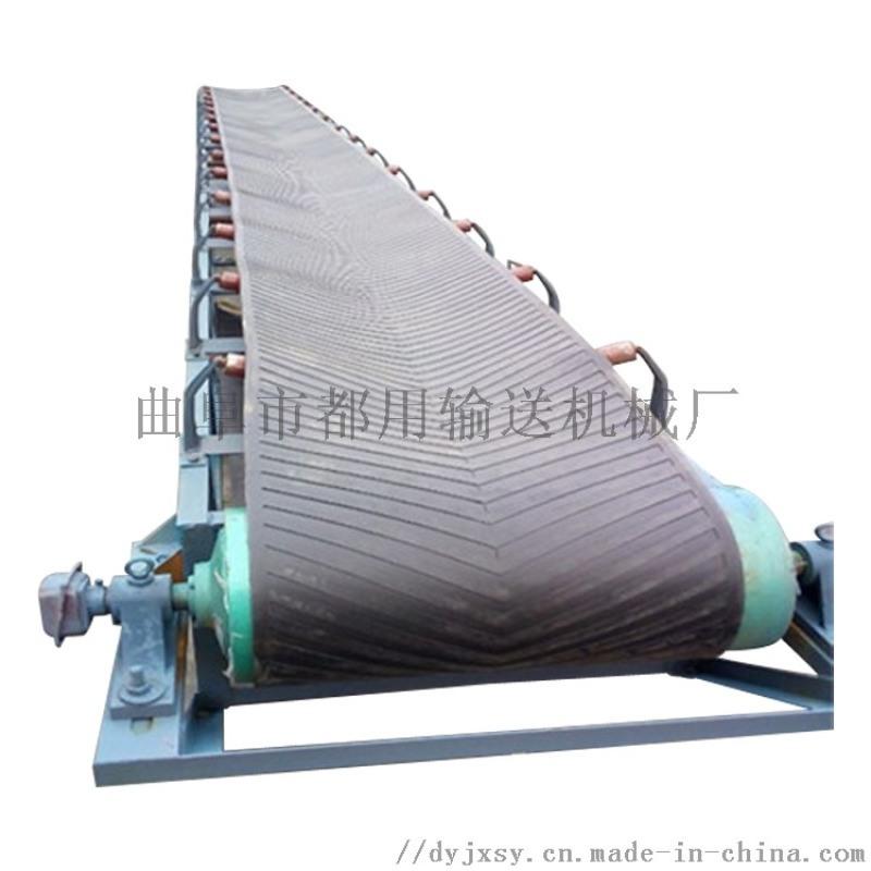 快递分拣货用皮带机 加长型水平带式输送机qc