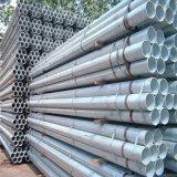 熱鍍鋅鋼管 Q235B消防鍍鋅管
