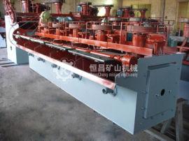 矿用浮选机 搅拌式浮选机 单槽浮选机 bf型浮选机供应单槽浮选机 新型耐酸防腐蚀浮选机设备