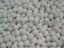 昌吉市空压机空气净化处理活性氧化铝干燥剂