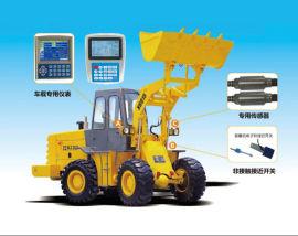 铲车称重系统 铲车电子磅秤厂家销售