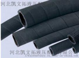 夹布耐油橡胶管A济源夹布耐油橡胶管品牌
