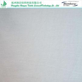 铜氨棉面料(梭织)