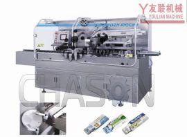 CHZ-120 卧式自动装盒机